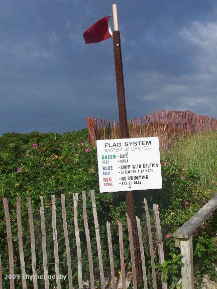 Warning Red Flag for Hurricane Bill 2009